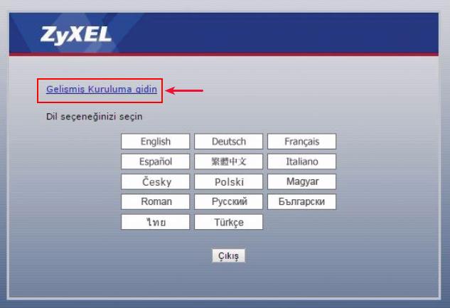 zyxel nbg-418n v2 router universal repeter kurulumu nasıl yapılır, zyxel nbg-418n v2 kurulum, zyxel nbg-418n v2 access point kurulumu, zyxel nbg-418n v2 arayüz, zyxel nbg-418n v2 güncelleme, zyxel nbg-418n v2 şifre, zyxel nbg-418n v2 300mbps kablosuz iç mekan access point, zyxel nbg-418n v2 reset, zyxel nbg-418n v2 şifre unuttum, zyxel nbg-418n v2 sıfırlama, zyxel nbg-418n v2 vdsl