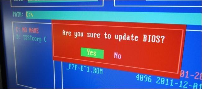 bios nedir?, bios güncellemesi, bios nasıl güncellenir, bios update, bios flash güncelleme, güncel bios